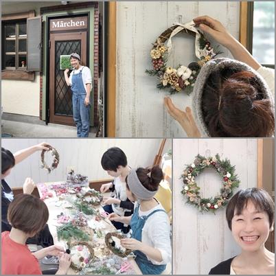 ワークショップ クリスマス 東京
