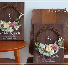 結婚式 両親贈呈品 オーダー フラワーアレンジメントレッスン フラワー時計 東京 ララブーケ