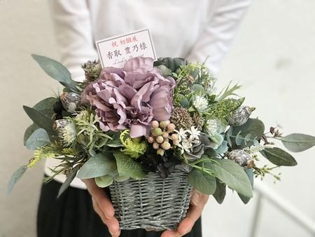 お祝い 祝い花 フラワーアレンジメント アーティフィシャルフラワー 足立区